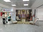 Point Culture Tunis Airport.jpg