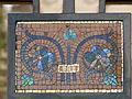 Porte d'immeuble boulevard du Montparnasse détail.JPG
