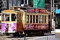 Porto trams (38197864124).jpg