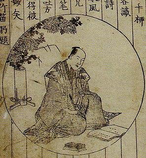 Kabuki playwright