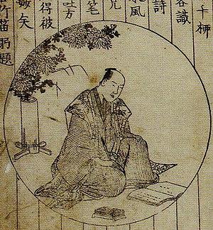 Namiki Sōsuke - Portrait of Namiki Sōsuke