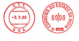 Portuguese India stamp type 2.jpg