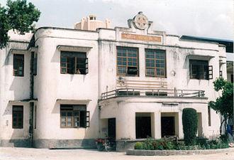 Daya Bir Singh Kansakar - Prasuti Griha maternity hospital, established 1959