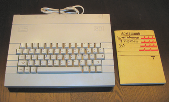End user - 1980s-era personal computer with end-user documentation