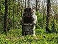 Preseka - Partizan's Monument - panoramio.jpg
