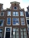 prinsengracht 550 top