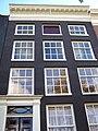 Prinsengracht 666 top.JPG