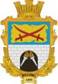 Proskurivka yarm gerb.png