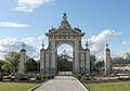 Puerta de Hierro (Madrid) 03.jpg