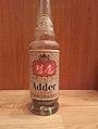 Pyongyang Adder Liquor (Baemsul).jpg