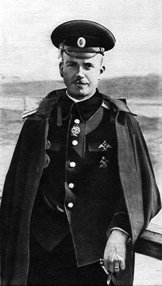 Pyotr Nesterov - Image: Pyotr Nikolayevich Nesterov