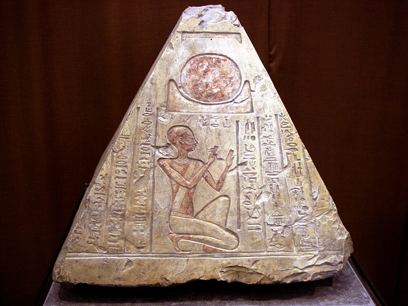 http://upload.wikimedia.org/wikipedia/commons/thumb/b/b8/Pyramidion_from_the_tomb_of_Rer_%287th_century_BCE%29.jpg/800px-Pyramidion_from_the_tomb_of_Rer_%287th_century_BCE%29.jpg