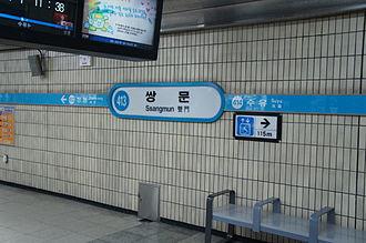 Ssangmun station - Image: Q490530 Ssangmun A01