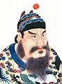 QinShiHuang18thCentury.jpg
