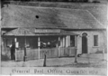Queensland State Archives 5832 General Post Office Queen Street Brisbane 1870.png