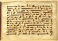 Quran BSB Cod.arab. 2817.png