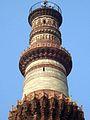 Qutub Minar 07.jpg