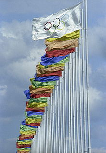 RIAN archive 555826 Sports Flags of 1980 Olympic Games.jpg