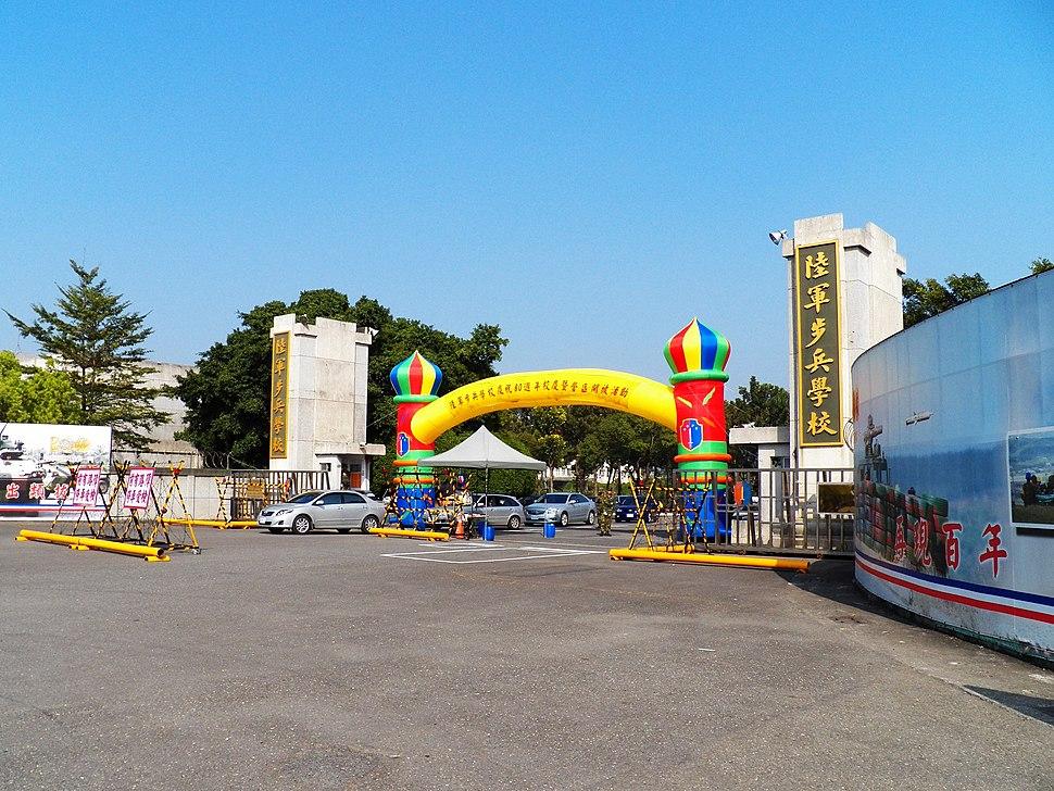 ROCA Infantry School Main Gate 20120211a