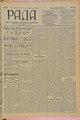 Rada 1908 193.pdf