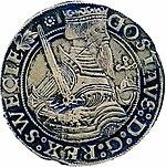 Raha; markka - ANT2-324 (musketti.M012-ANT2-324 1).jpg