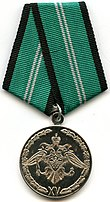 Railway Troops Medal For Impeccable Service 2nd cl.jpg