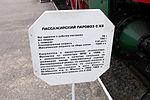 RailwaymuseumSPb-44.jpg