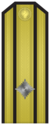 Rank insignia of Капитан III ранг of the Bulgarian Navy.png