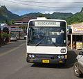 Rarotonga clockwise bus.jpg