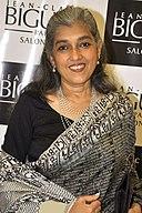 Ratna Pathak: Age & Birthday