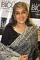 Ratna Pathak at Jean – Claude Biguine Salon & Spa.jpg
