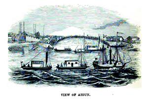 Aigun - Muravyov's fleet off Aigun in 1854