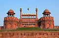 Red-Fort,Delhi.JPG