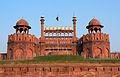 Red-Fort,Delhi.JPG
