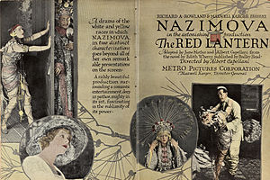 The Red Lantern - Advertisement for the film