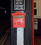 Red Lion letterbox.jpg