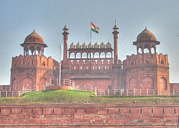 Red fort new delhi with indian flag