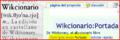 Redirección del wikcionario.PNG