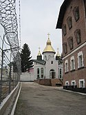 Remand Prison of Chortkiv Town - Ukraine - 2008.JPG