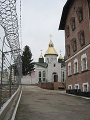 Remand Prison of Chortkiv Town - Ukraine - 2008