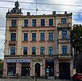 RigaBrivibas118.jpg