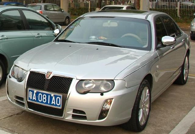 Image of Roewe 750 cropped