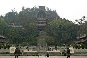 Rongxian Giant Buddha - Image: Rongxian Giant Buddha Flickr 7020610761 67a 8990828 o