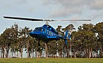 Rotor lift aviation Bell 222 VH-RLY agfest 2010.jpg