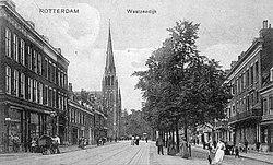 Rotterdam - Westzeedijk 1900.jpg