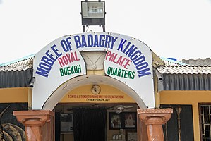 Badagry - Image: Royal Palace of Mobee of Badagry 01