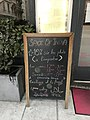 Rue de Lausanne (Genève) - menu restaurant indien.JPG