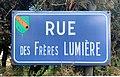 Rue des Frères-Lumière (Saint-Maurice-de-Beynost) - panneau.jpg