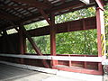 Rupert Covered Bridge 14.JPG