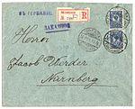 Russia 1913-06-15 R-cover.jpg
